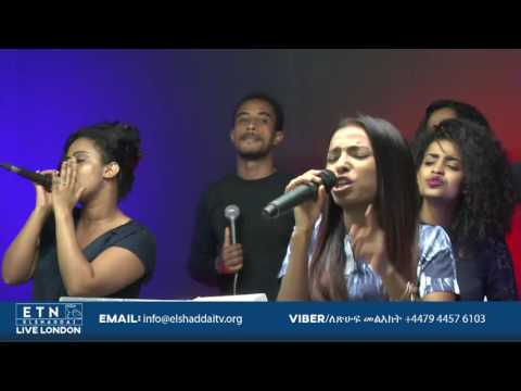 Elshaddai Television Network Live worship from London