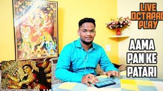 Aama Paan ke Pataari | Navratri Special | Benjo Octapad Mix | Himanshu kapse |