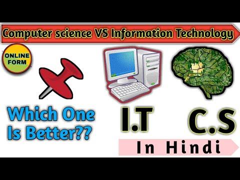 Cs vs It in hindi computer science vs Information technology