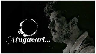 Mugavari   Best inspiration movie    BGM Fav