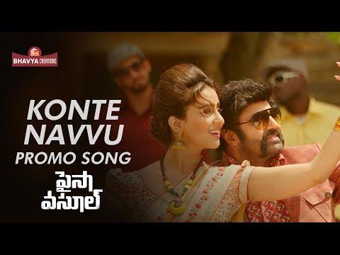 Konte Navvu Song Paisa Vasool | Balakrishna | Puri Jagannadh | Shriya Saran | #NBK101