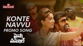 Telugutimes.net Konte Navvu Song Paisa Vasool