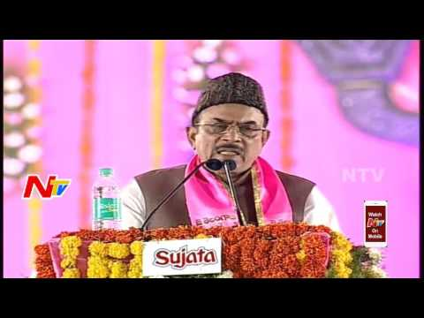 Deputy Chief Minister Mohammed Mahmood Ali Speech at TRS Warangal Sabha || NTV