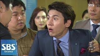송재희, 경찰에 끌려가다 @나만의 당신 108회