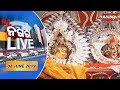 Nagara LIVE 08 JUNE 2019 | Kalinga TV