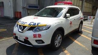 2016年4月1日から運行開始されたさいたま市赤十字病院のドクターカー で...