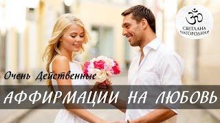 видео Мандала для привлечения любви