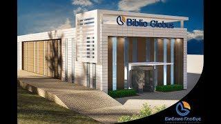 Обучение и стажировка за рубежом от компании KILIT GLOBAL