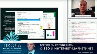 видео Особенности продвижения сайта с оплатой за результат