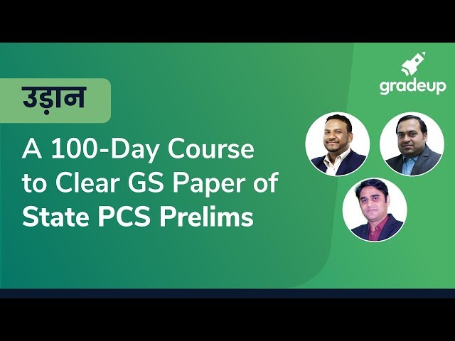 उड़ान: A 100-Day Course to Clear GS Paper of State PCS Prelims