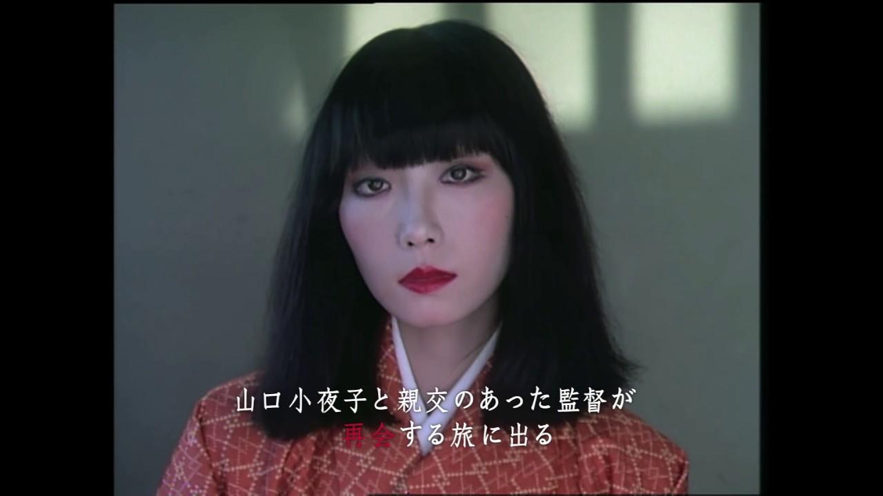 山口小夜子はどんな女性だった?伝説のスーパーモデルの画像