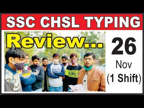 SSC CHSL TYPING