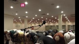 Madina Institute - Ramadan 2018 - Day 2 - Taraweeh Prayer