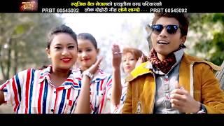 Radhika Hamal New Dancing Song लोभै लाग्दो जीउ छ Chandra Paryar_Lobhai Lagdo Jiu Chha