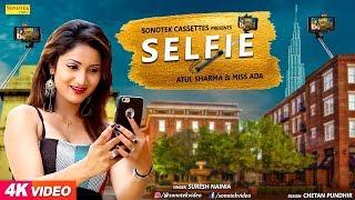 Andy Selfie by Suresh Nainia Neetu Sharma Mp3 Song Download