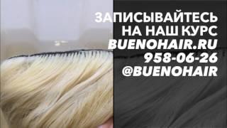 Промышленное осветление волос - курсы, обучение в Спб