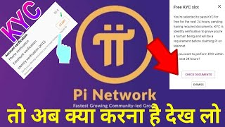 Applying for kyc in pi network with yoti app with proof l step by step