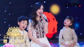 [启航2020]歌曲《最好的未来》 演唱:杨颖| CCTV综艺