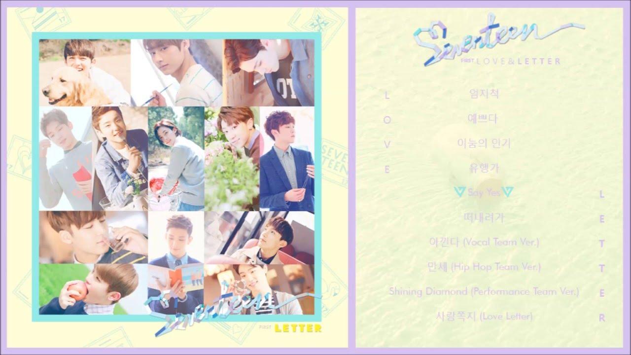 SEVENTEEN 세븐틴   1st full album first