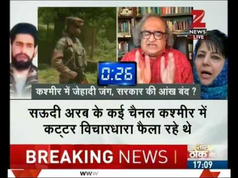 Panel discussion over Hizbul Mujahideen commander Zakir Musa's confession