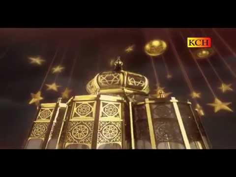 Ramzan Ayya Ramzan Aya - SHANEELA QADRI NAAT