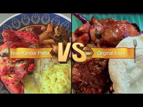Kuala Lumpur - Nasi Kandar | Food Wars Asia | Food Network Asia