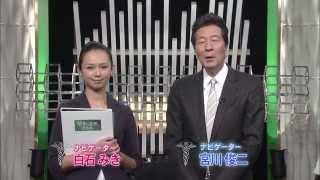 【賢者の選択】フルバージョン! ディップ株式会社    社長対談テレビ番組 Japanese company president interview! CEO TV