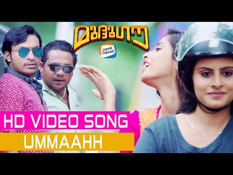 MUDHUGAUV - UMMA - Official HD Video |...
