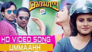 MUDHUGAUV UMMA Official HD | Latest Malayalam movie Song | Gokul Suresh | Arthana