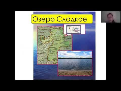 Чудеса Урала. Сладкое озеро.