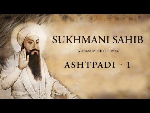Sukhmani Sahib Ashtapadi 1 Path & Vyakhya| Amrit Varsha Episode 120 (Nov 10, 2012)