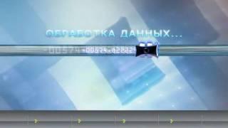 Школьный учебный стенд «Применение нановолокна»(, 2010-06-16T21:45:40.000Z)