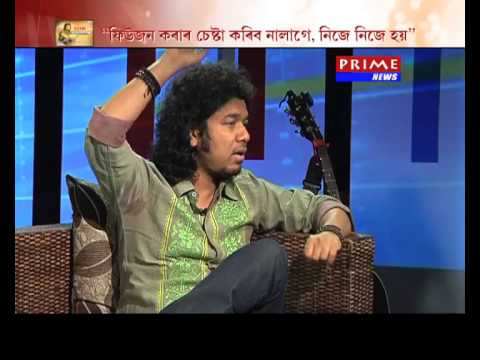Papon (পাপন)the story so far