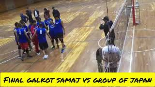Final game Galkot samaj VS Group of Japan part 1