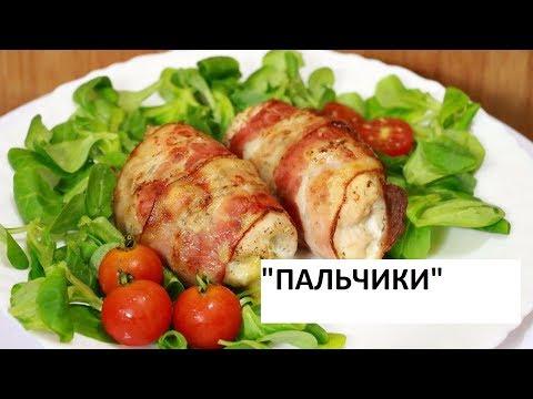 Рулетики из свинины с начинкой рецепт с фото