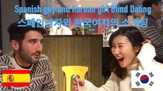 Spanish guy and Korean girl Blind date 스페인남자와 한국여자의 소개팅