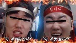[롤]3대675 왕자님VS틀딱 꼰대 장군님