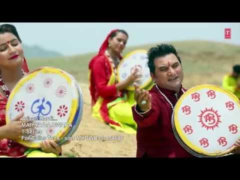 ARJAAN KARDI PUNJABI DEVI BHAJAN BY BALBIR MAST I FULL VIDEO SONG I MAIYYA DA DWARA