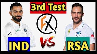 IND vs SA 3rd Test Dream11 & Fanfight team prediction | ind vs sa dream11 ranchi