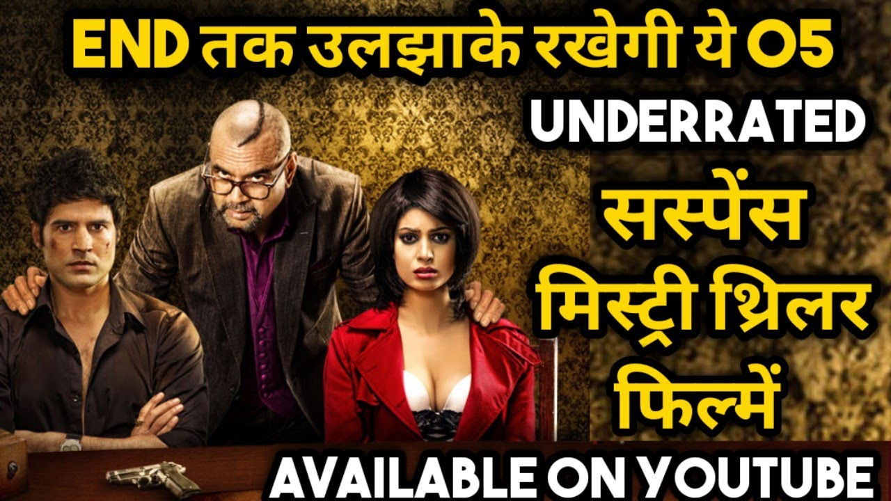 Download Top 5 Mystery Suspense Thriller Movies In Hindi Bollywood Suspense Thriller Movies Table No.21 Te3n