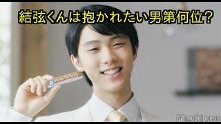 【羽生結弦選手】びっくり!Dream On Ice 2017 ネイサンチェン選手の演...