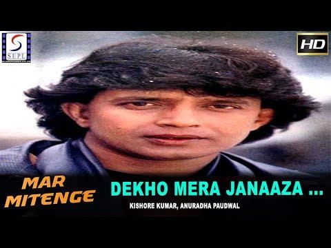 Dekho Mera Janaaza Nikla - Kishore Kumar, Anuradha Paudwal @ Mar Mitenge