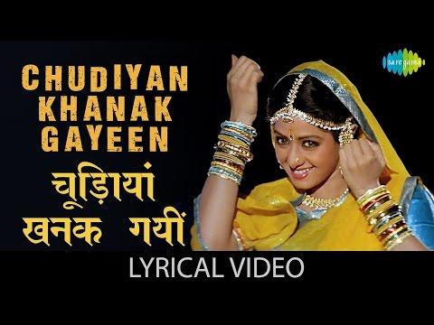Morni Baaga Ma Bole with lyrics   मोरनी बागां मा बोले गाने के बोल   Lamhe   Sridevi & Anil Kapoor