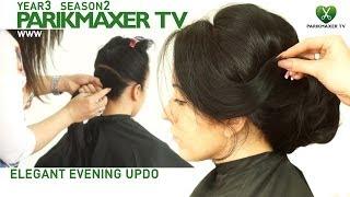 Элегнатная вечерняя прическа Elegant evening updo парикмахер тв parikmaxer.