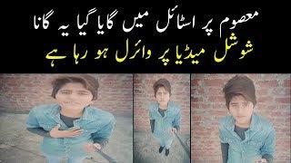 Cutest pakistani talented kid will surprise you | Pak tv 24 | beautiful voice AMAZING street Singer