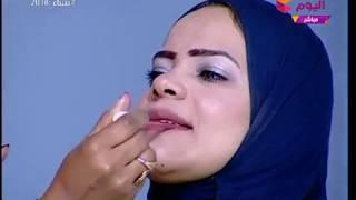 حكاية وطن مع سارة أبو زيد| فقرة المرأة مع خبيرة التجميل ربيعة: ميك اب وحنة عيد الحب 15-2-2018