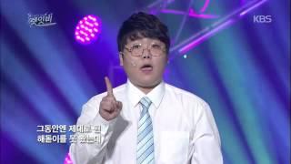 개그콘서트 Gag Concert 렛잇비 20150104