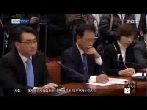 """새누리당 """"국정원 특위 수용"""" VS 민주당 """"특검도 해야"""""""