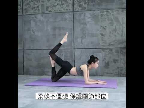 現貨! SGS認證 加厚NBR環保瑜珈墊 贈網袋+綁帶 台灣製 止滑瑜珈墊 運動地墊 健身墊 遊戲墊地墊#捕夢網