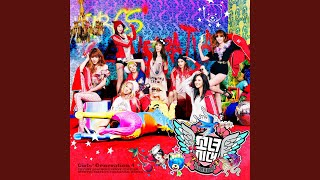 Cover images I Got a Boy